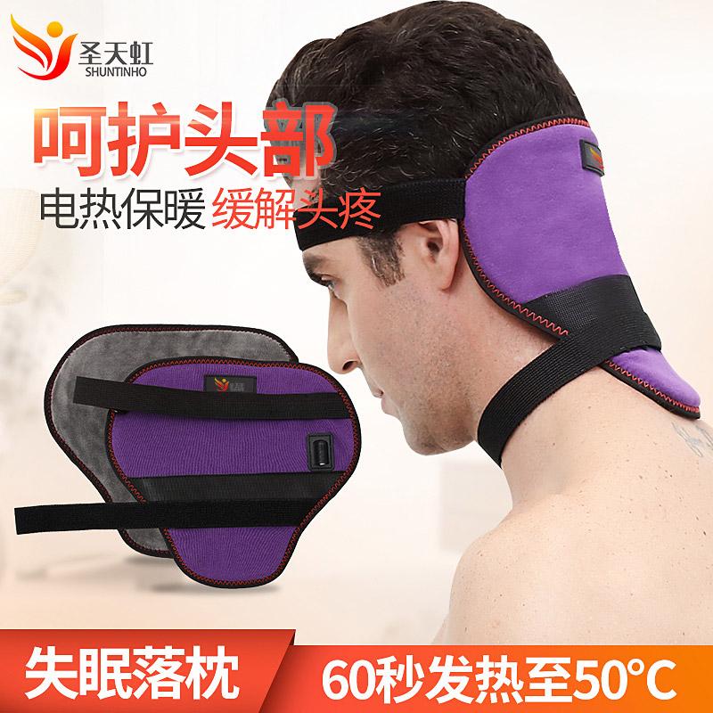 USB充电加热护颈头部受寒保暖远红外线自发热颈部热敷头疼痛
