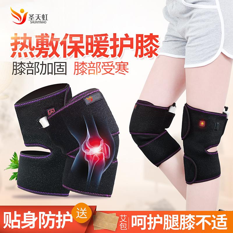 护膝关节保暖炎男女士老寒腿红外线加电发热艾灸老人膝盖防寒