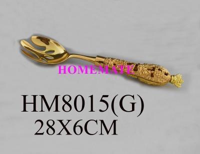 HM8015(G).jpg
