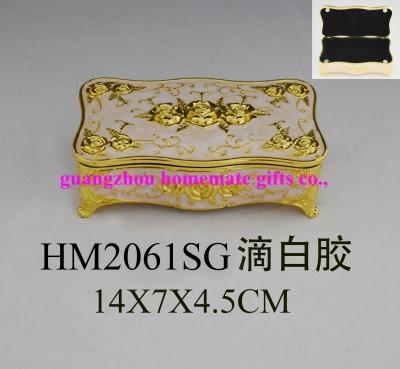 HM2061SG 滴白胶