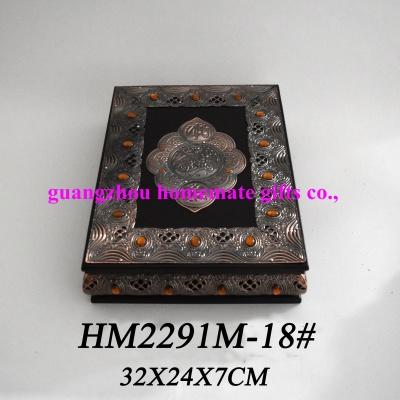HM2291M-18#
