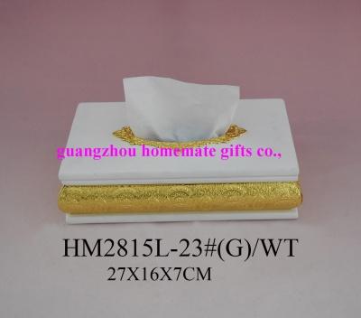 HM2815L-23#(G)-WT