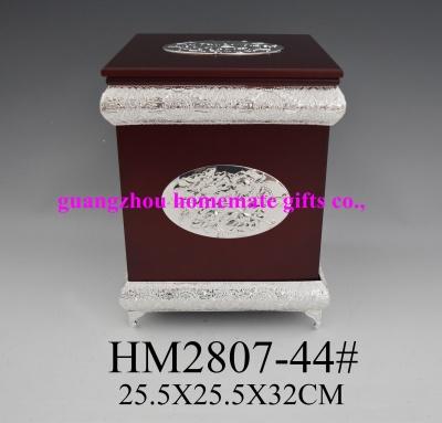 HM2807-44#