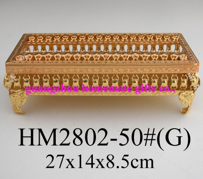 HM2802-50#(G)