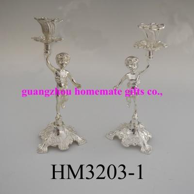 HM3203-1