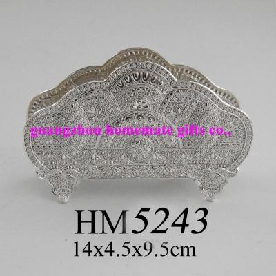 HM5243