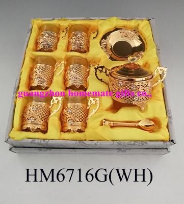 HM6716G(WH).