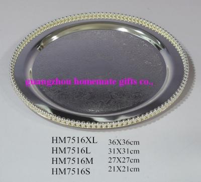 HM7516