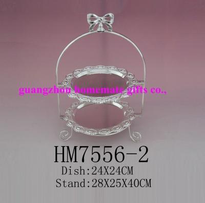 HM7556-2