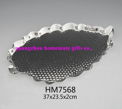 HM7568