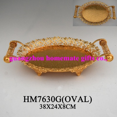 HM7630G(OVAL)