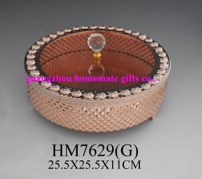 HM7629(G)