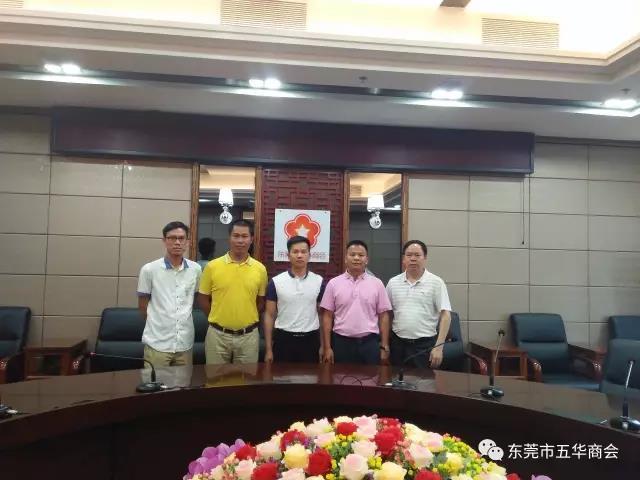 梅州市驻深办领导偕东莞市阳江商会会长一行来我会访问交流