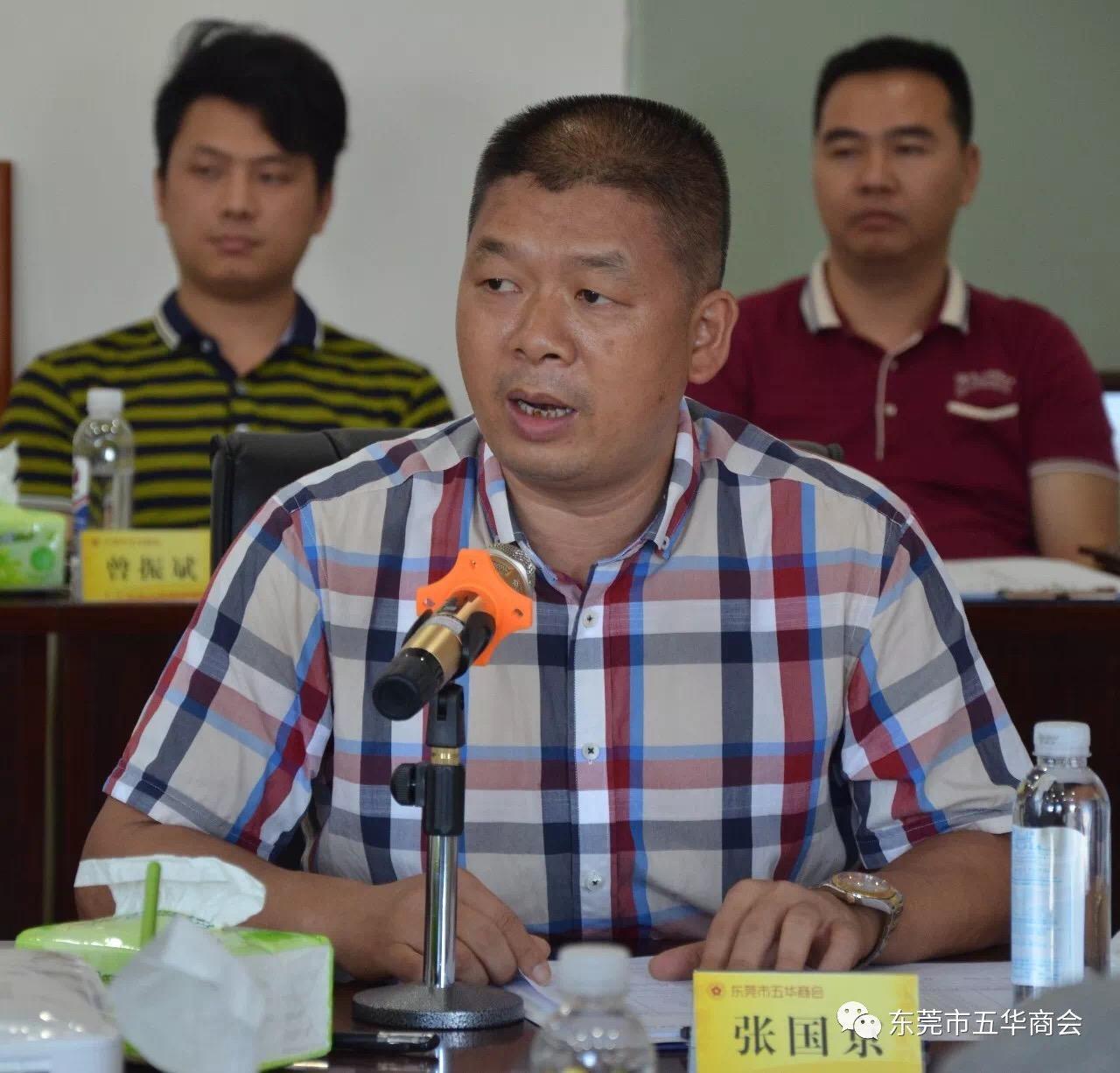 常务副会长、秘书长张国京