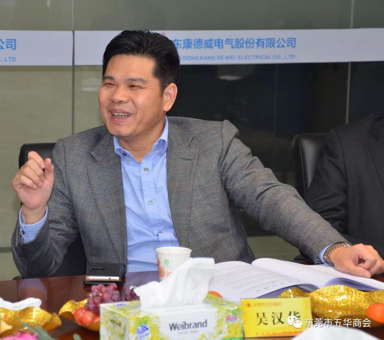 常务副会长吴汉华