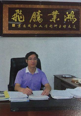 理事李东城