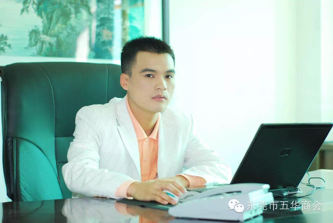 常务副会长张国汉