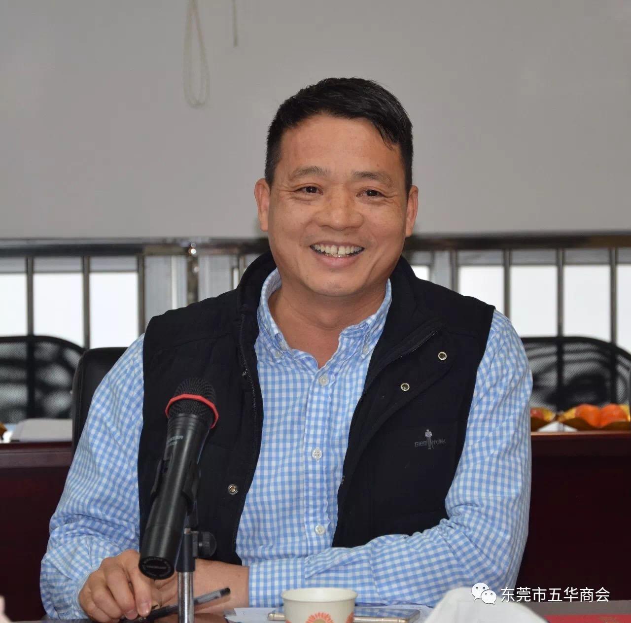 名誉会长陈远平