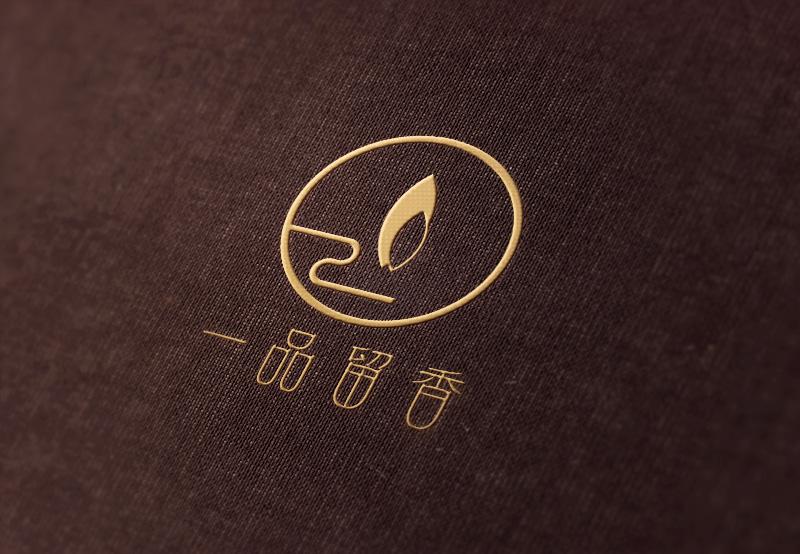 泸州一品留香茶叶LOGO设计茶叶标志设计...