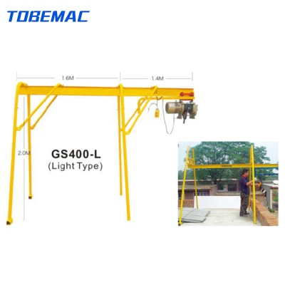 Guide Rail Sliding Mini Lifter