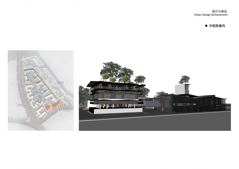 01浦江中医院、养老院项目设计1018-84