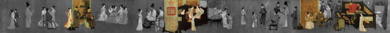 03 韩熙载夜宴图对于空间片段的分割