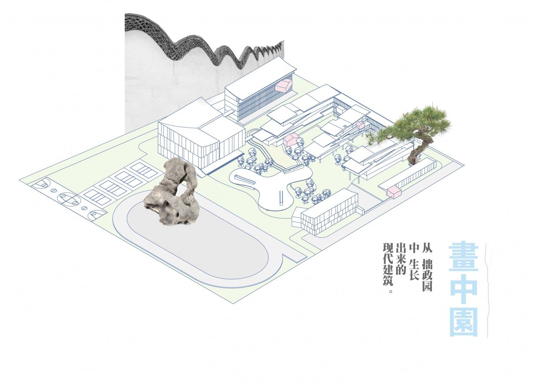 03岩头镇中心小学设计-2