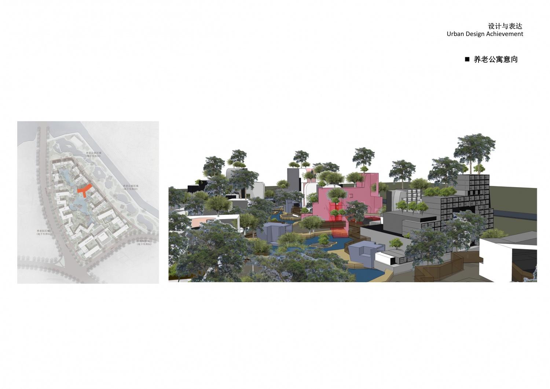 01浦江中医院、养老院项目设计1018-80