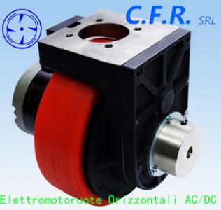 CFR舵轮
