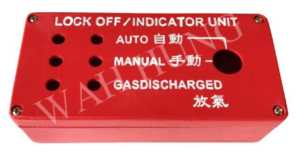 WH037-B 灭火气体控制盒