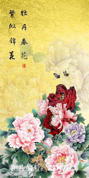 屏风国画03