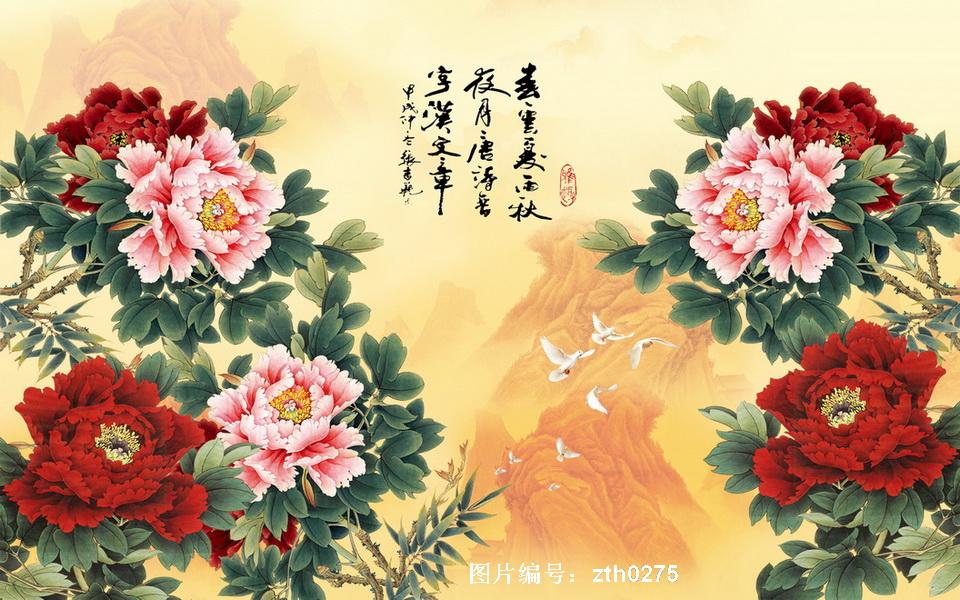 背景墙国画04