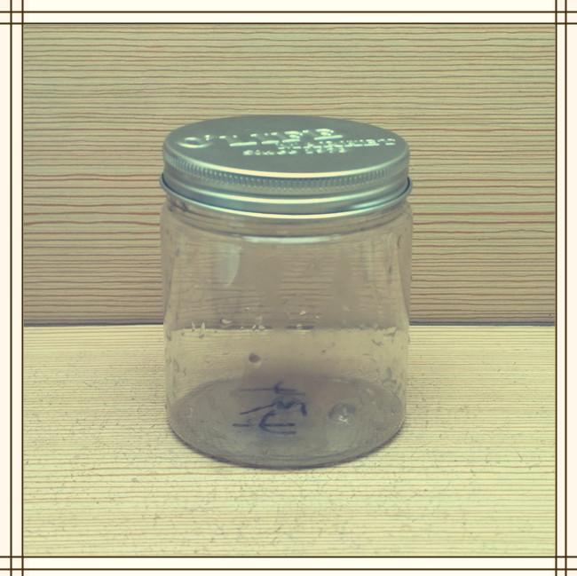 250ml 8oz small pet Plastic Jar