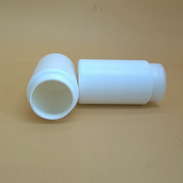 270ml 9oz HDPE plastic botttle Capsule Jar with seal lid