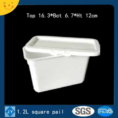 1.2L sqaure plastic pail