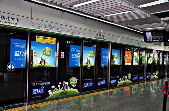 地铁广告前后发展形态
