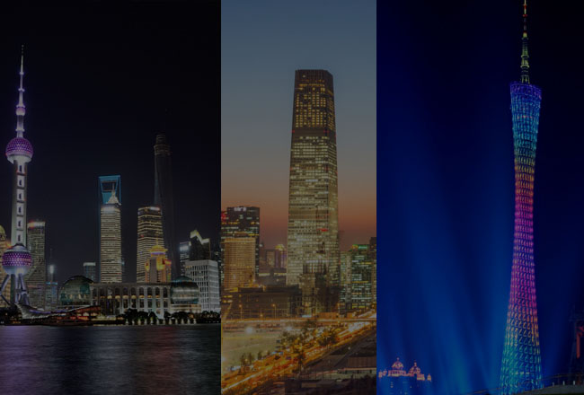 北上广,广告行业三国鼎立之势