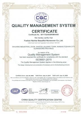 ISO9001:2015必得福質量管理體系認證證書(英文正本)2017.6.14-2020.6