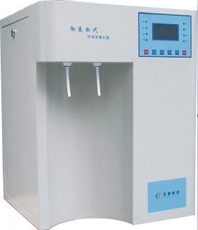 标准型实验室超纯水机