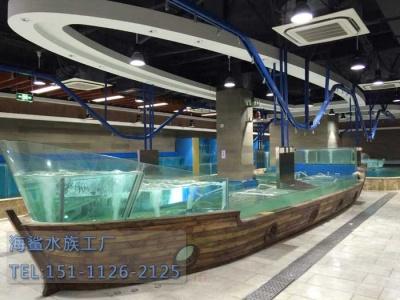 湘潭超市海鲜池