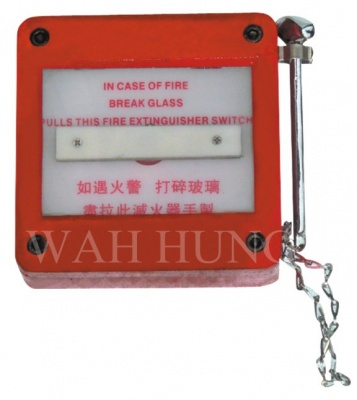 WH037 Fire Break Glass
