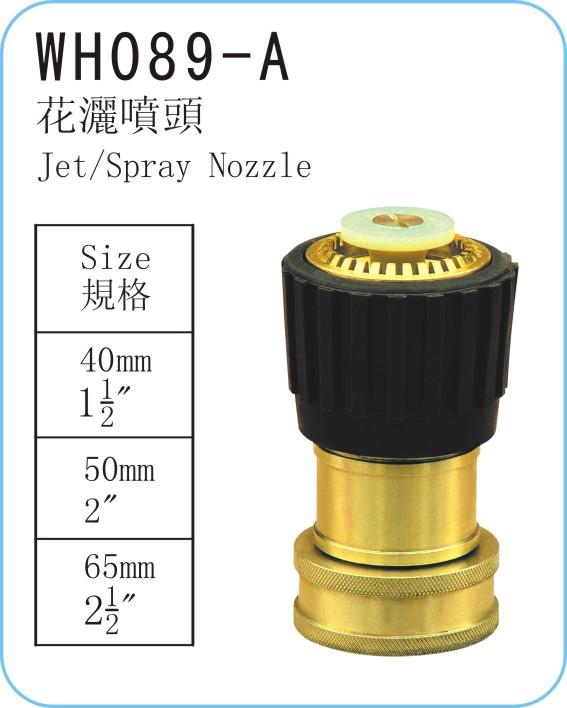 WH089-A Jet/Spray Nozzle