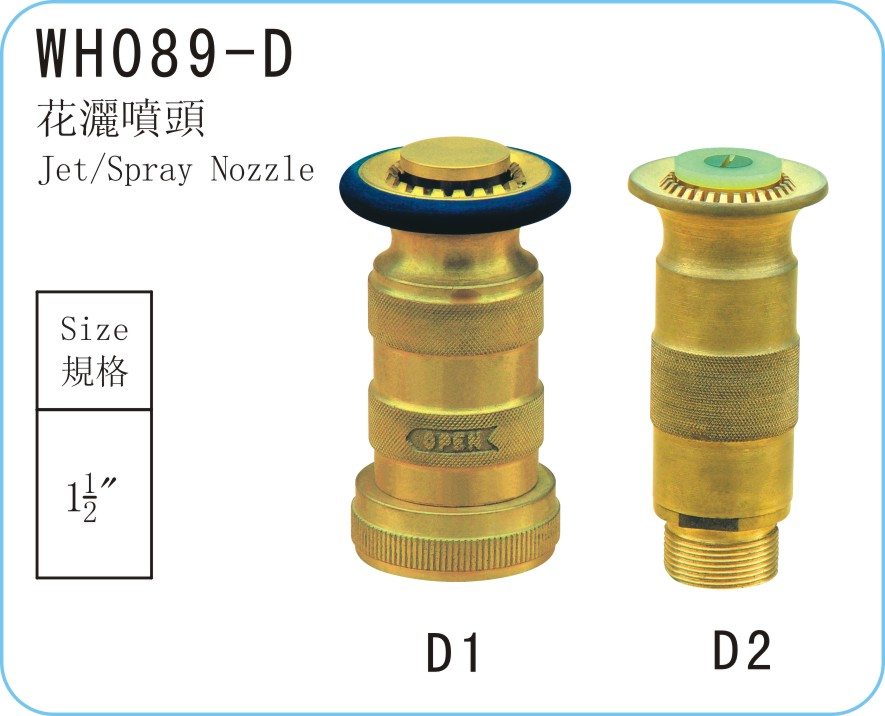 WH089-D Jet/Spray Nozzle
