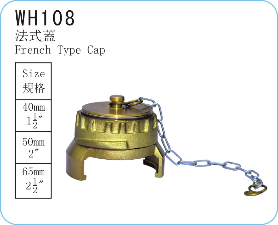 WH108 French Type Cap