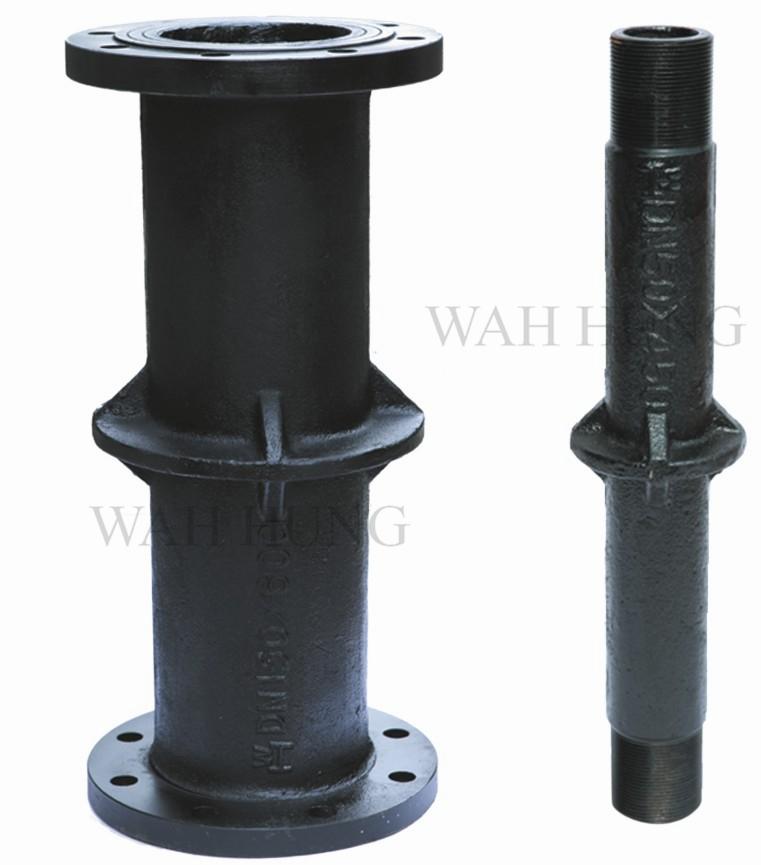 WH026B Ductile Iron Puddle Flange