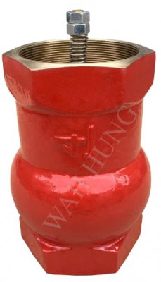 WH028  Bronze Vertical Check Valve