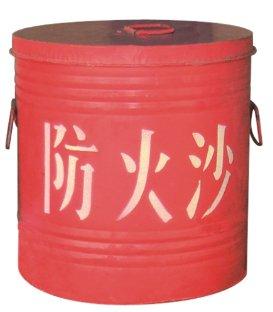 WH039 Sand Bucket