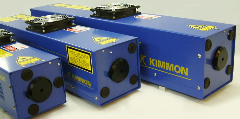 KIMMON激光器