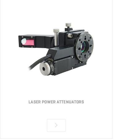 EKSMA 光学系统