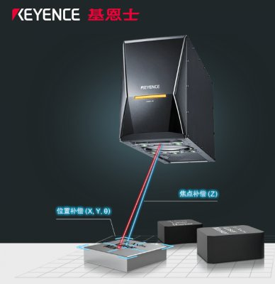 KEYENCE 激光打标机 - 激光雕刻机 -喷码机 - 喷墨打标机